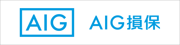 AIG損害保険株式会社